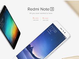 2016年红米Note3印度发布会设计
