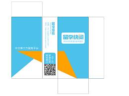 纸巾纸袋设计本本设计内卡设计