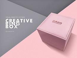 创意抽拉戒指盒