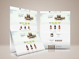 「zdravo果汁」网页设计