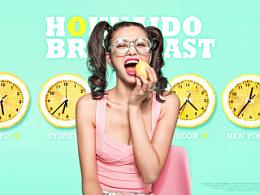样片包装(3)-北海道早餐