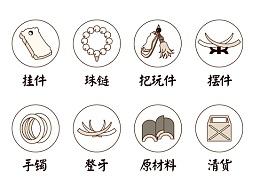 猛犸象牙商城icon绘制