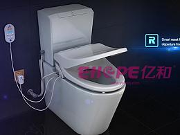 智能马桶盖产品三维动画制作