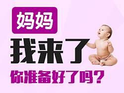 DM单设计 医美宣传 单页设计 平面广告 X展架 易拉宝 by 叮叮1204
