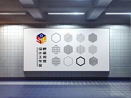 勝蓝视觉设计工作室