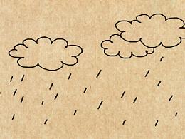 小明漫画——雨后