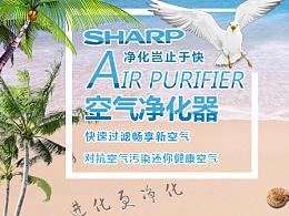 空气进化器banner