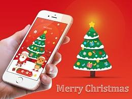 圣诞H5活动页面设计