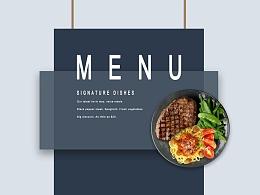 ui设计 界面设计 专题设计 西餐专题 餐厅界面