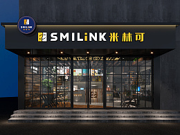S MILINK 咖啡厅
