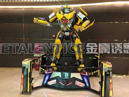 金属诱惑#金属装置艺术公司年度钜献:我司最新自主研发2.6米智能二代舞动机器人-变四大黄蜂