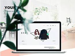 电商网页视觉设计