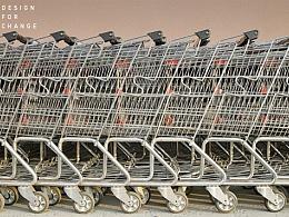 从星巴克体验经济,看新零售如何布局