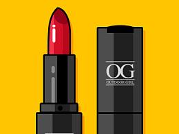 你那么美,说什么都对/双11彩妆 化妆品 矢量插画