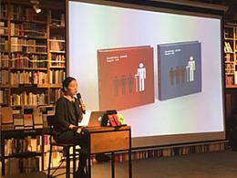 华裔设计师刘扬用亲身经历告诉你设计师该怎么面对问题