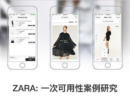 Zara: A Usability Case Study by William Ng