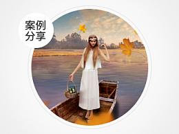 柏卡姿秋季版海报设计(过程分享)