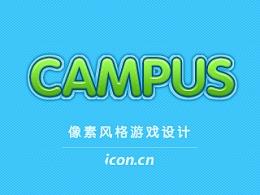 CAMPUS 像素校园题材游戏设计