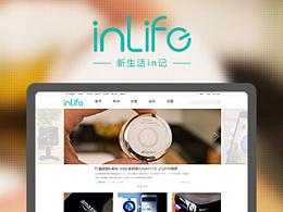 inLife智能生活