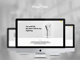 Fighting-为自己加油