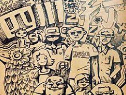 【我的插画日记】。。。四川采风之旅纪实