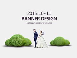 南通阁楼婚纱摄影10月~11月海报作品展示BANNER专题活动页