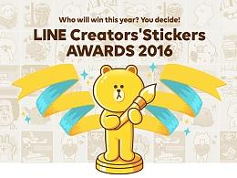 谁才是 LINE 2016 年最受欢迎贴图 | 业内动态