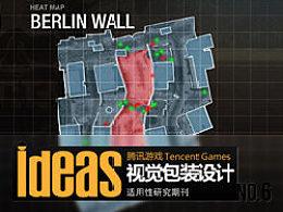【ideas】游戏统计系统的发展
