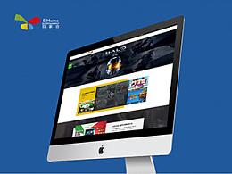 网页 企业官网设计