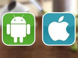 iOS和Android的UI设计有什么区别?