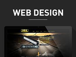国外车用产品网站设计