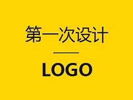 第一次设计LOGO
