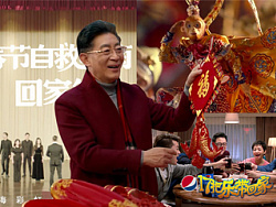 2017值得一看的春节广告案例(上) by 创意炒饭