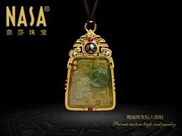 奈莎NASA珠宝原创设计引领东方文化艺术珠宝新格度作品《朗朗乾坤》