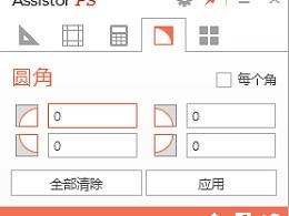 中文版标注尺寸、注释、画参考线、切图PS插件MAC\WIN