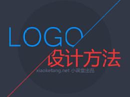 小课堂ui-logo设计方法