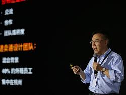 [UCAN回顾] 阿里巴巴国际UED负责人傅利民:立足杭州,服务全球的设计 by 阿里巴巴集团UED