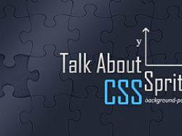 谈谈CSSSprites技术及其优化
