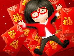普通用户怎么看春节红包?——指尖上的春节之态度篇