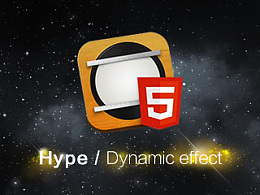 Hype / Dynamic effect