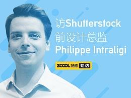 专访Shutterstock 前设计总监Philippe Intraligi