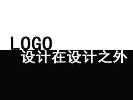 《logo——设计在设计之外》