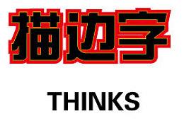 【AI教程】008—双层描边字