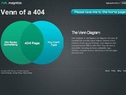 网站404错误页面收集原来收集是会上瘾的以后收集到再分享(非原创)