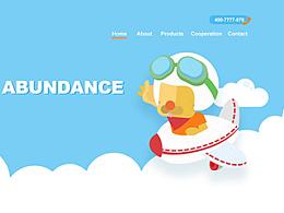 Starry 网页设计-手绘/儿童/金融
