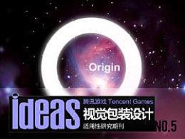 [ideas]设计是O