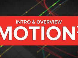 Motion2-中文教学笔记