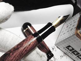檀木钢笔的保养方法!