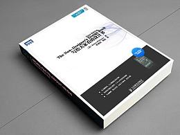 讲解《写给大家看的设计书》通过四大原则让你成为文字排版高手