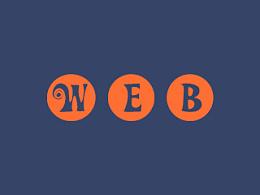 企业网站栏目页和信息页